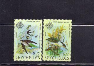 Seychelles 1979 Birds Scott 426 & 428 photo