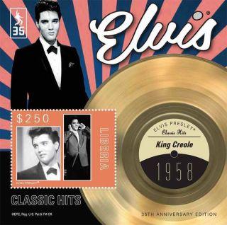 Liberia - Elvis Presley