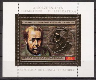Equatorial Guinea 1974 Solzhenitsyn Nobel Prize Gold Foil S/s photo