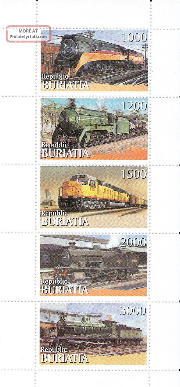 Buriatia (buryatia) - Russian Republic (private Issue) Trains Mini - Sheet Transportation photo