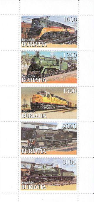 Buriatia (buryatia) - Russian Republic (private Issue) Trains Mini - Sheet photo