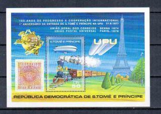 S.  Tome E Principe Trains photo