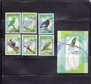 Benin 1996 Birds Scott 890 - 96 Cancelled photo