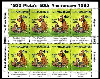 Maldive 950 Walt Disney Characters Pluto,  50th Ann 1982 X14521 photo