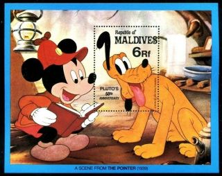 Maldive 887 - 896 Walt Disney Characters Pluto,  50th Ann 1982 X14520 photo