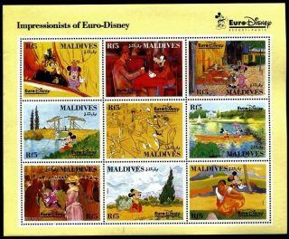 Maldive 1827 - 1831 Opening Of Euro Disney Resort,  Paris 1992 X14505 photo