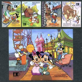 Maldive 16678 - 1682 Walt Disney Characters World Columbia Expo 1992 X14512 photo
