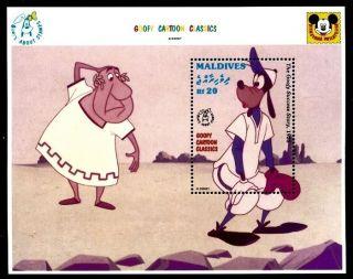 Maldive 1803 Walt Disney Characters Goofy 60th Ann 1992 X14532b photo