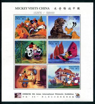 Maldive 2142 Walt Disney Characters Visit China 1996 X14503c photo
