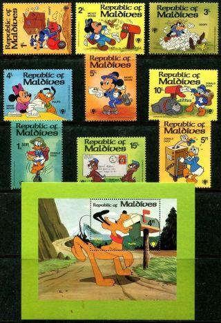 Maldive 826 - 35 Disney Characters Goofy Mickey Mnnie Pluto Donald Chp 1979 X14516 photo