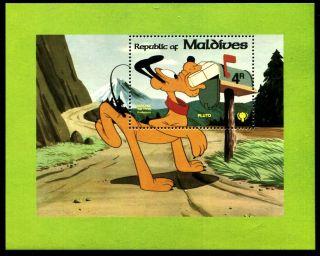 Maldive 835 Disney Characters Pluto At Mailbox 1979 X14517 photo