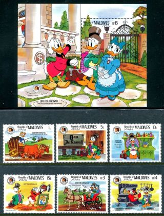 Maldive 1142 - 1148 Walt Disney Characters Brothers Grimm Dr.  Knowall 1985 X14523 photo