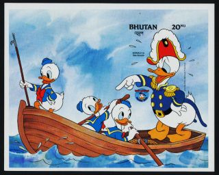 Bhutan 470 Imperf Disney,  Donald Duck,  Sea Scouts photo