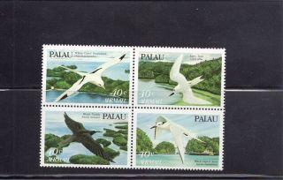 Palau 1984 Birds Scott C1 - 4a Block photo