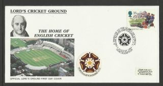 Gb 1994 Summertime Lord ' S Cricket Ground Fdc Northamptonshire Pictorial Postmark photo
