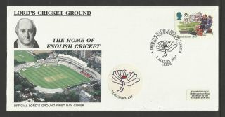 Gb 1994 Summertime Lord ' S Cricket Ground Fdc Yorkshire Pictorial Postmark photo