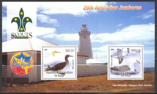 2004 Birds Scouts I Lighthouse Sheet Of 2 D095 photo