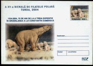Polar Bear Explorer Groenlanda Cover 2004,  Romania photo