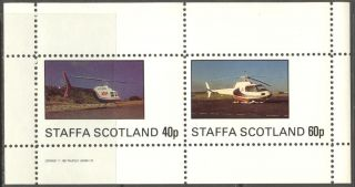 Staffa (br.  Local) 1982 Aviation Helicopters I Sheet Of 2 Ns198 photo