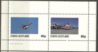 Staffa (br.  Local) 1982 Aviation Helicopters Ii Sheet Of 2 Ns201 photo