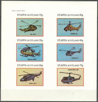 Staffa (br.  Local) 1982 Aviation Helicopters Sheet Of 6 Imperf.  Ns212 photo