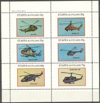 Staffa (br.  Local) 1982 Aviation Helicopters Sheet Of 6 Ns213 photo
