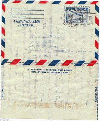 Philippines 1957 Aerogramme - Airgram Manila To Us Vf photo