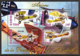 2013 Aviation Old Airplanes I Sheet Of 4 6t 205 photo