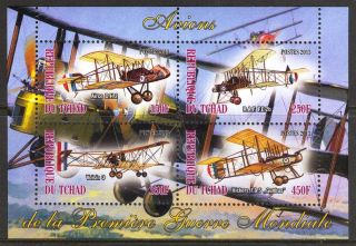 2013 Aviation Old Airplanes Ii Sheet Of 4 6t 206 photo