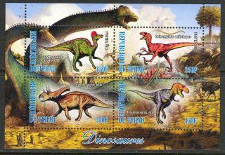 2013 Dinosaurs Ii Sheet Of 4 6t 211 photo