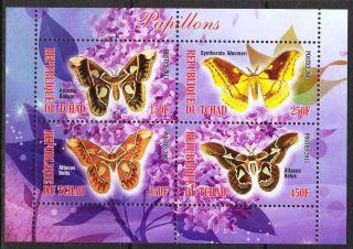 2013 Butterflies I Sheet Of 4 6t 212 photo