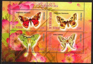 2013 Butterflies Ii Sheet Of 4 6t 213 photo