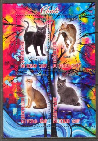 2013 Domestic Cats Ii Sheet Of 4 6t 222 photo