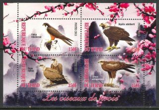 2013 Ravenous Birds Eagles Falcon Sheet Of 4 6t 125 photo