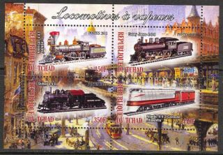 2013 Trains Locomotives Ii Sheet Of 4 6t 131 photo