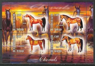 2013 Horses Sheet Of 4 6t 134 photo