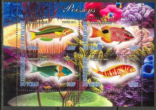 2013 Exotic Fishes I Sheet Of 4 6t 135 photo