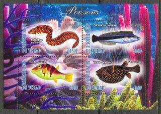 2013 Exotic Fishes Ii Sheet Of 4 6t 136 photo