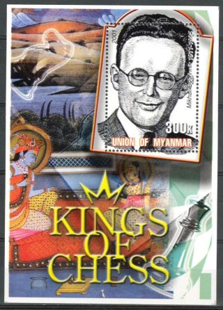 2001 Kings Of Chess Mikhail Botvinnik S/s photo