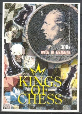 2001 Kings Of Chess A.  D.  Philidor S/s photo