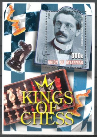 2001 Kings Of Chess Emanuel Lasker S/s photo