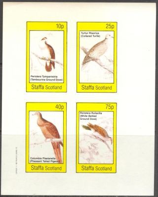 Staffa (br.  Local) 1982 Birds Iv Pigeons Sheet 4 Imperf.  Ns303 photo