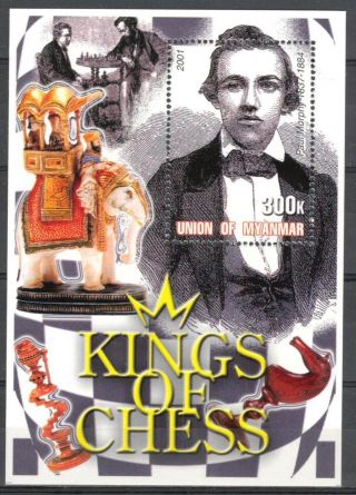 2001 Kings Of Chess Paul Morphy S/s photo