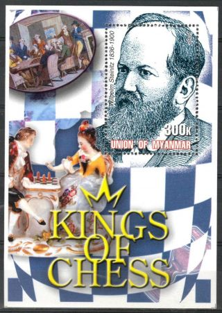 2001 Kings Of Chess Wilhelm Steinitz S/s photo