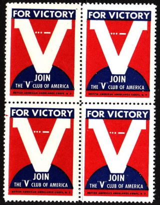 Stamp Label Us 1941 Wwii Block British American Ambulance Corps War Victory photo