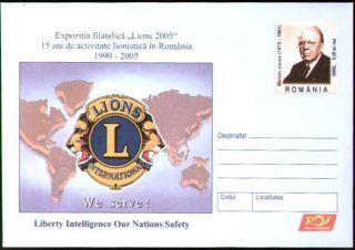 First Romanian Mason+lion;stamp 2004+souvenirsheet2004+cover 2005,  Romaniia photo