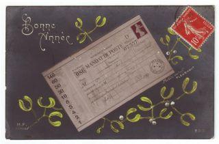 France 1907 Maximum Card Marianne Semeuse Personification,  Mailed Maxi Card photo