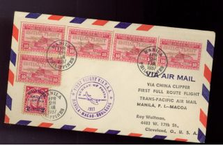 1937 Phillipines First Flight Cover To Hong Kong And Macau Ffc photo
