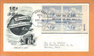 1949 75th Anniversary Universal Postal Union C - 43 D Plate Block Fdc photo