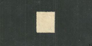 Prince Edward Island Stamp 9  From 1862 - 65. photo